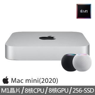 【+HomePod mini智慧音箱】Apple Mac mini M1晶片 8核心CPU 與 8核心GPU 256G SSD