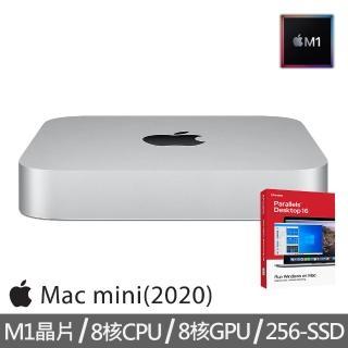 【送Parallels軟體 標準版】Apple Mac mini M1晶片 8核心CPU 與 8核心GPU 256G SSD