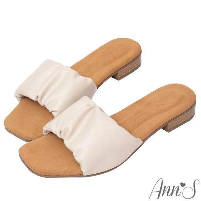 【Ann'S】水洗牛皮-軟澎澎抓皺木紋跟方頭涼拖鞋(杏)