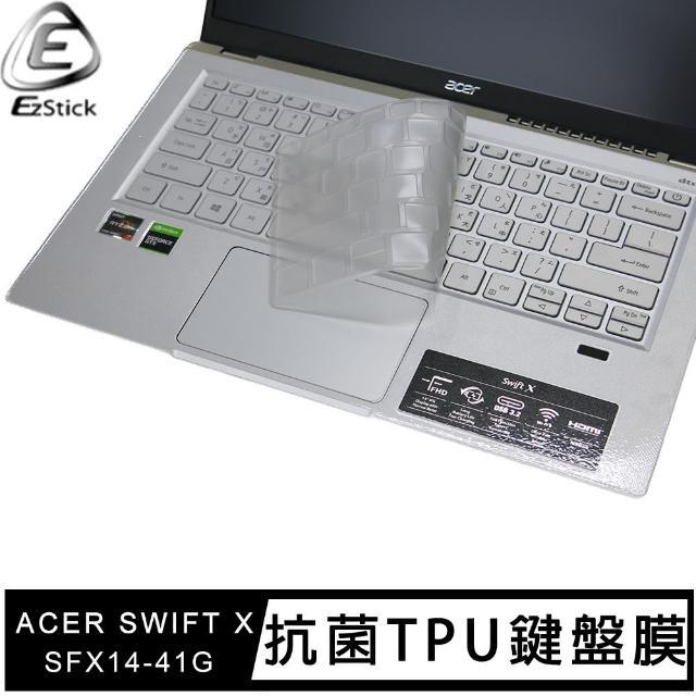 【Ezstick】ACER SWIFT X SFX14-41G 奈米銀抗菌TPU 鍵盤保護膜(鍵盤膜)