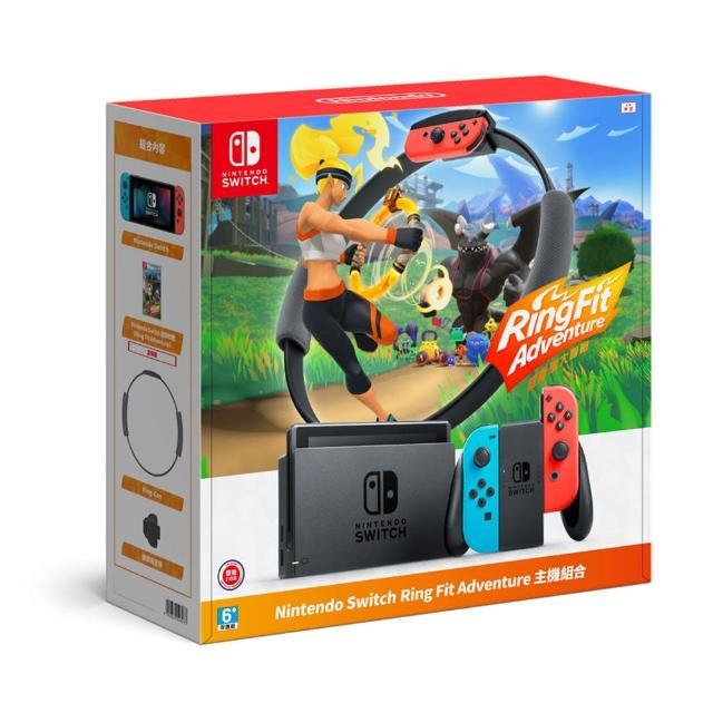 【Nintendo 任天堂】Switch電續加強藍紅主機健身環同梱組(台灣公司貨)