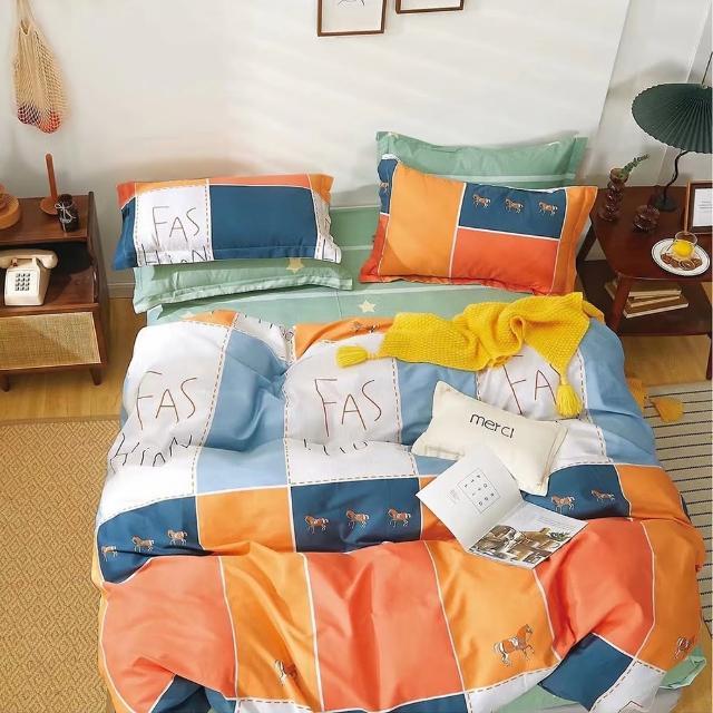 【情定巴黎】樂比 200織精梳純棉空調涼被床包組1+1超值組-一般/獨立筒皆適用(單人)