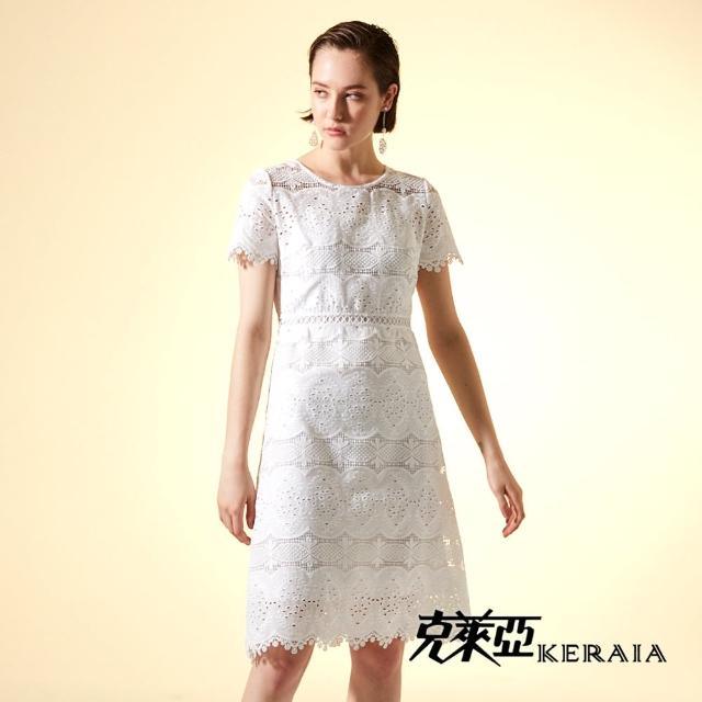 【KERAIA 克萊亞】盛放浪漫氣質蕾絲洋裝