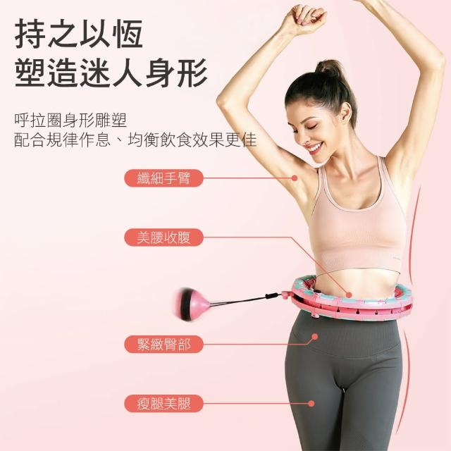 【家居543】矽膠可調健身呼拉圈(重塑身型/360度環繞腹部/全方位按摩)
