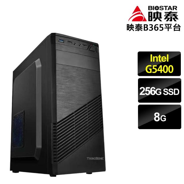【映泰平台】BIOSTAR {黑披風} Intel Pentium G5400 雙核 Intel UHD 610 文書機(Intel G5400/8G/256G_SSD)