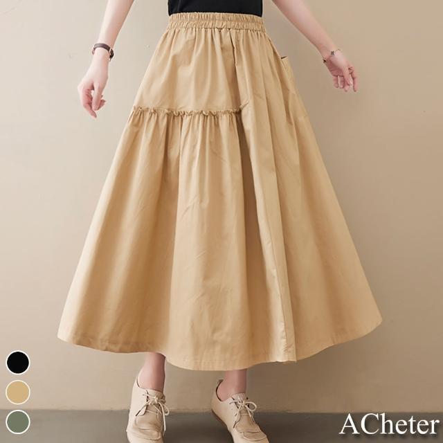 【ACheter】棉質鬆緊腰純色皺褶大擺A字裙#110044現貨+預購(3色)