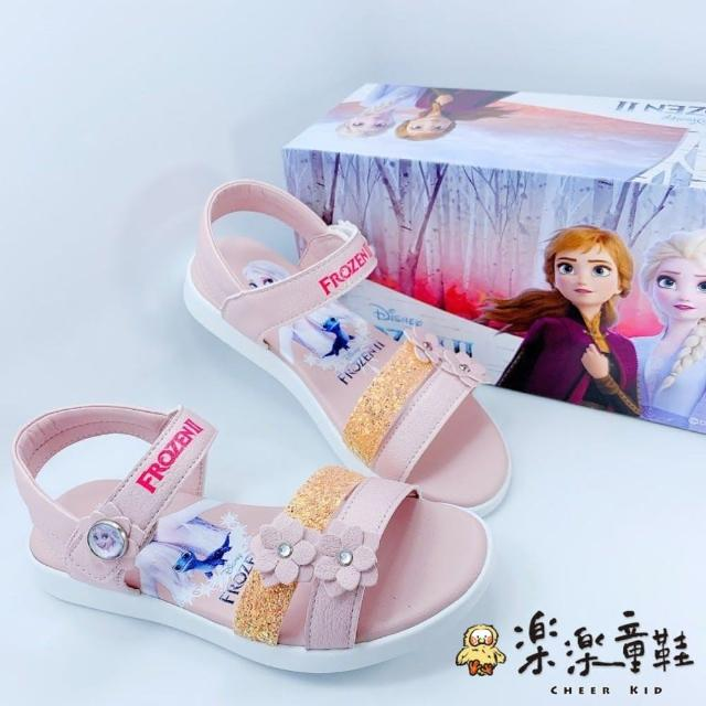 【樂樂童鞋】台灣製冰雪奇緣2公主涼鞋-粉色-F054(女童鞋 大童鞋 涼鞋 現貨 大童涼鞋)