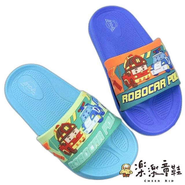【樂樂童鞋】台灣製POLI救援小隊拖鞋-P062-2(男童鞋 拖鞋 室內鞋 兒童拖鞋 大童鞋)