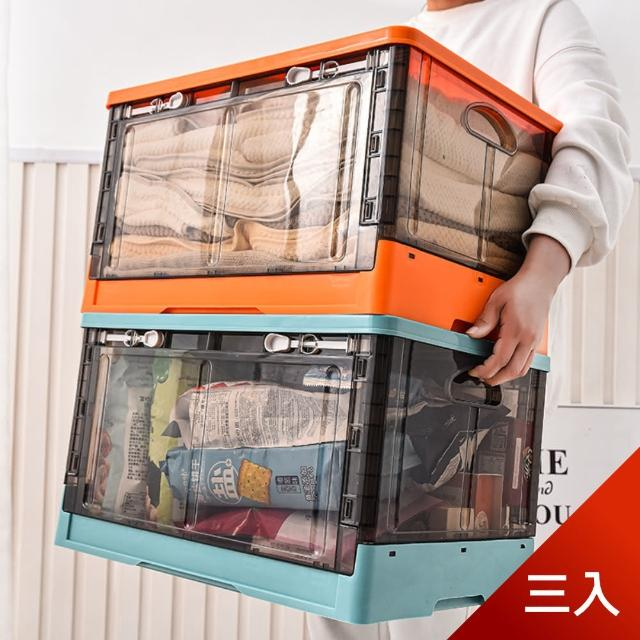 【Dagebeno荷生活】折學系 可折疊超大容量收納箱 居家車載雙用透明收納箱(三入)