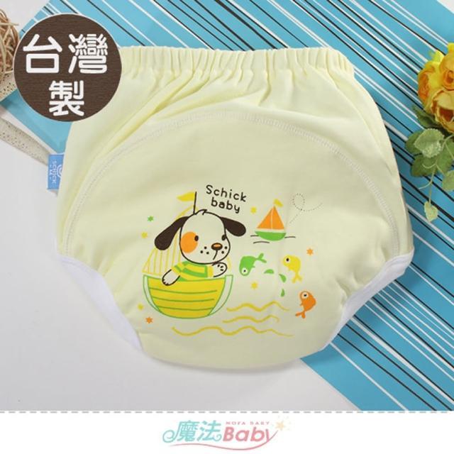 【魔法Baby】寶寶尿褲 台灣製嬰幼兒學習褲 強吸防漏尿褲(b0388)