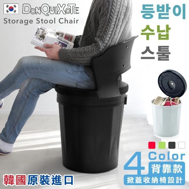 【DonQuiXoTe】韓國原裝Tube收納座椅/背靠-4色可選(收納座椅)