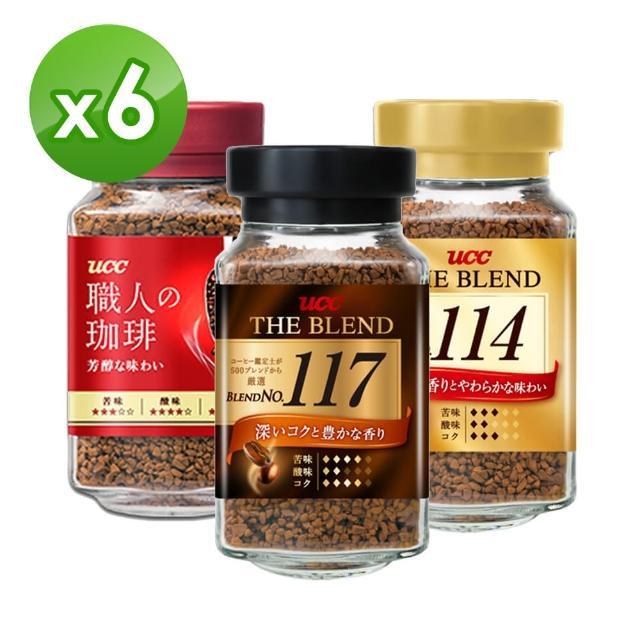 【UCC】即溶咖啡 90gx6罐組(117/114/芳醇 口味任選)