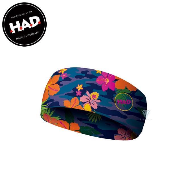 【德國 HAD】HA651 抗UV舒適頭帶Coolmax - 巴哈馬(吸濕排汗頭帶/抗UV/Coolmax)