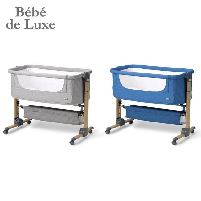 【BeBe de Luxe】床邊嬰兒床(2色)