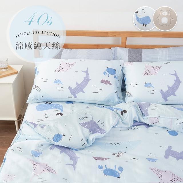 【BELLE VIE】100%純天絲 童趣單人床包涼被三件組(兩款任選)