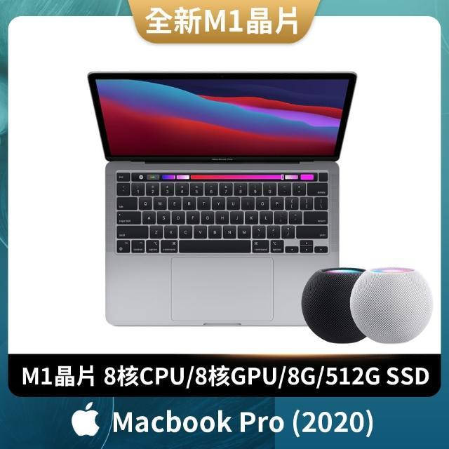 【+HomePod mini智慧音箱】Apple MacBook Pro (13吋/M1/8G/512G SSD)