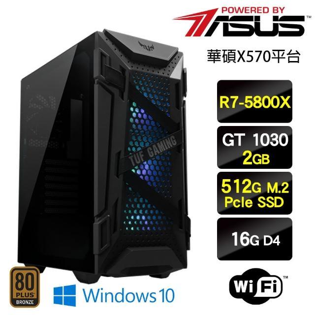【華碩平台】R7八核{機甲龍獸W}SSD影音獨顯Win10主機(R7-5800X/16G/512G SSD/GT1030/Win10)