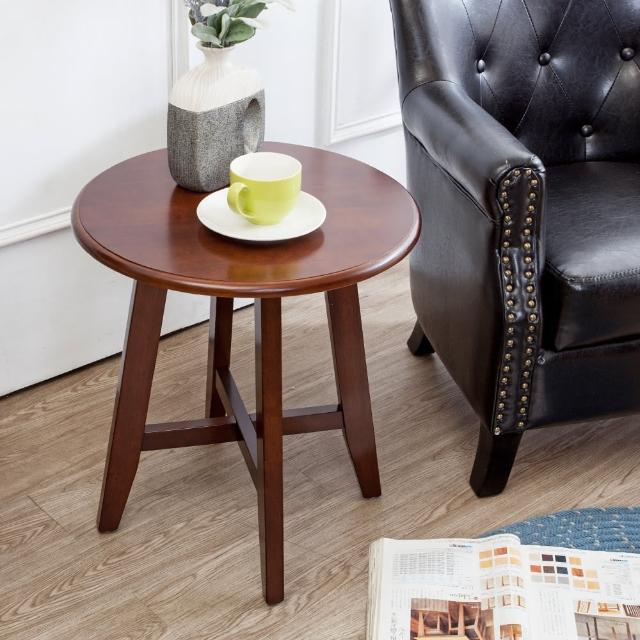 【BODEN】卡斯納實木圓形小茶几/邊几/邊桌(胡桃色-DIY組裝)