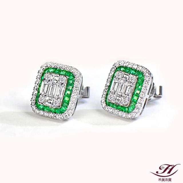 【禾美珠寶】天然哥倫比亞祖母綠耳環SN306(18K金)