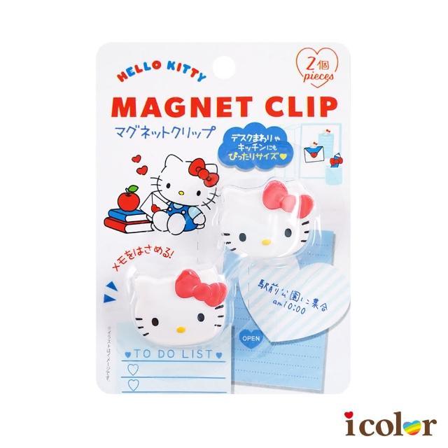【i color】三麗鷗 Kitty大臉造型磁鐵 2個入