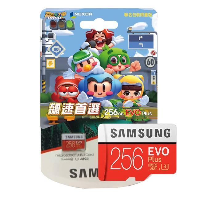 【SAMSUNG 三星】[聯名款]EVO Plus microSDXC UHS-I U3 Class10 256GB記憶卡 公司貨(MB-MC256HA)
