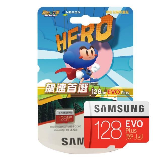 【SAMSUNG 三星】[聯名款]EVO Plus microSDXC UHS-I U3 Class10 128GB記憶卡 公司貨(MB-MC128HA)