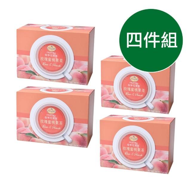 【曼寧】德國花草茶 玫瑰蜜桃果茶量販盒2gx40入x4盒(蜜桃果茶、全年暢銷口味、無咖啡因)