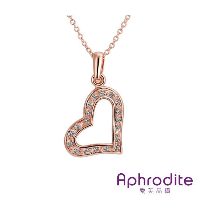 【Aphrodite 愛芙晶鑽】縷空愛心綴鑽造型水鑽項鍊(玫瑰金色)