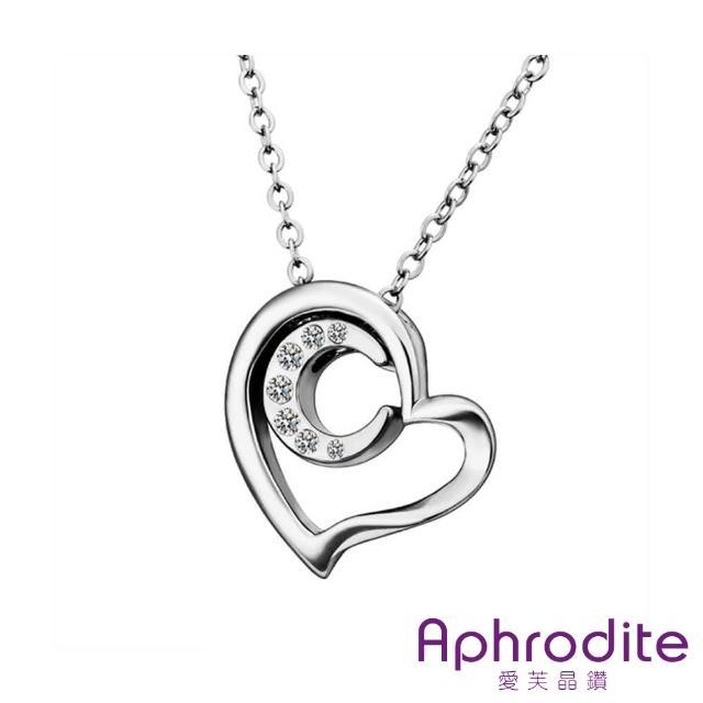 【Aphrodite 愛芙晶鑽】個性愛心造型C圈水鑽項鍊(白金色)