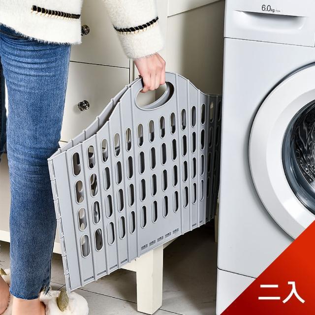 【Dagebeno荷生活】折學系 可折疊寬口髒衣籃 扁平收納手提式好拿好提(二入)