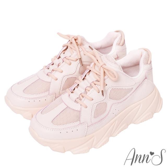【Ann'S】魔術第四代-草莓牛奶星星鞋底全真皮牛皮老爹鞋-版型偏小(粉)