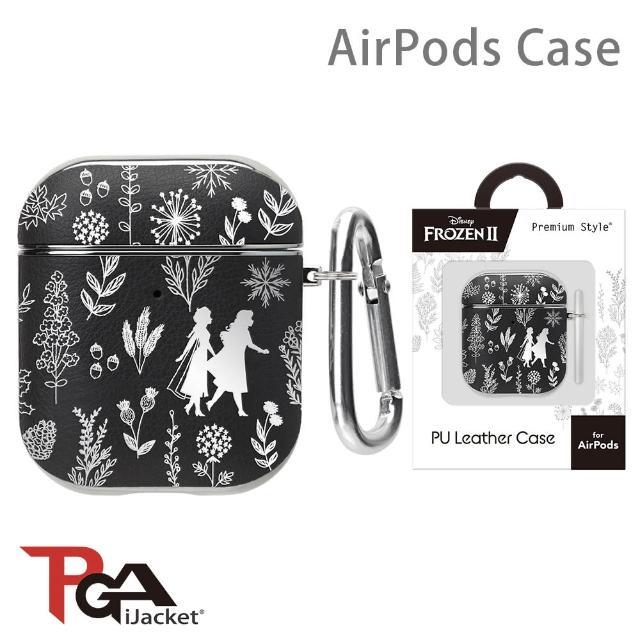 【iJacket】迪士尼 AirPods 箔押皮革 質感保護殼(冰雪奇緣)