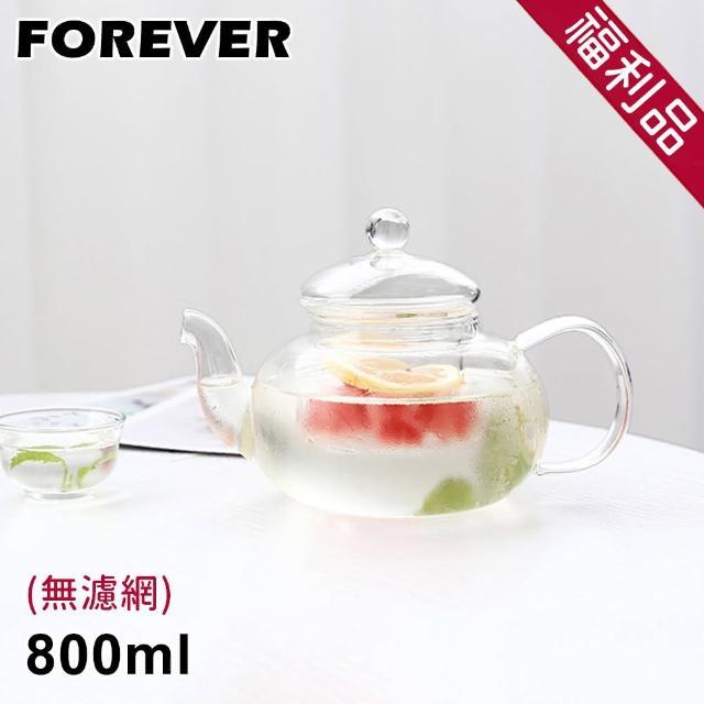 【日本FOREVER】英式耐熱玻璃花茶壺800ML-無濾網-福利品(玻璃 花茶壺)