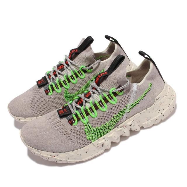 【NIKE 耐吉】休閒鞋 Space Hippie 01 運動 男鞋 襪套 再生材質 休閒穿搭 舒適 避震 灰 米白(DJ3056-004)
