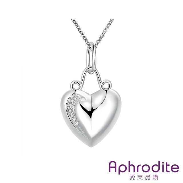【Aphrodite 愛芙晶鑽】時尚心型美鑽立體桃心造型鍍銀項鍊