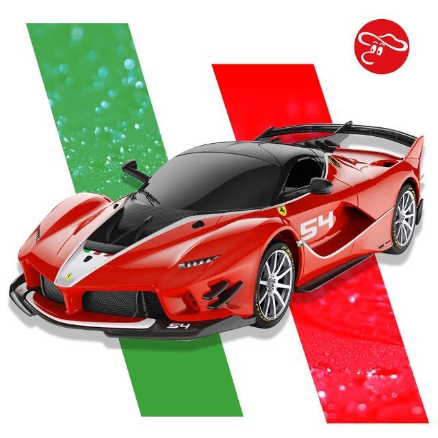 【Ferrari 法拉利】[瑪琍歐玩具] 2.4G 1:24 Ferrari FXX K Evo 授權遙控車/79300(2.4G遙控系統)