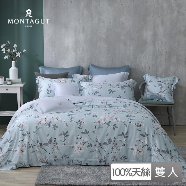 【MONTAGUT 夢特嬌】100%萊賽爾纖維-天絲兩用被床包組-蘭香芬芳(雙人)