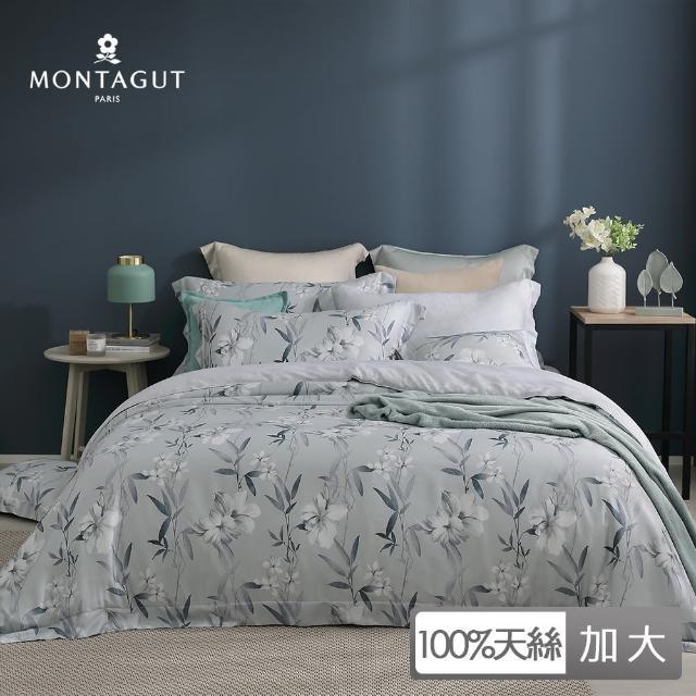 【MONTAGUT 夢特嬌】100%萊賽爾纖維-天絲兩用被床包組-靜秋墨竹(加大)