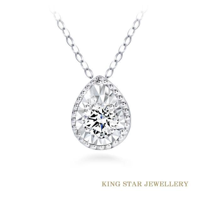 【King Star】30分簡約雅致14K金鑽石項墜(最白D color /3 Excellent極優 八心八箭)