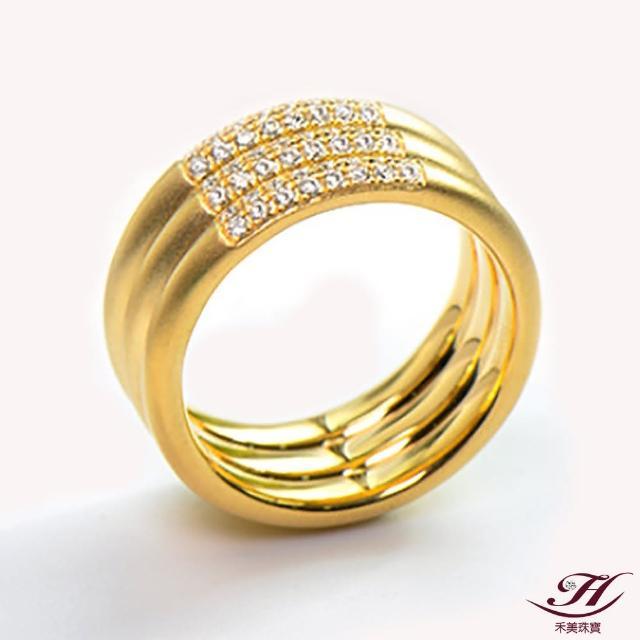 【禾美珠寶】0.36ct VS2 天然鑽石三環戒指SN801(18K金)