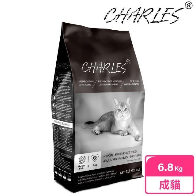 【CHARLES】查爾斯低敏貓糧 6.8kg 活力成貓 體態貓(深海鮮魚+雙鮮凍乾)