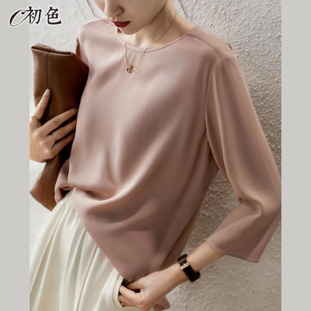 【初色】時尚簡約純色上衣-皮粉色-99875(M-XL可選)