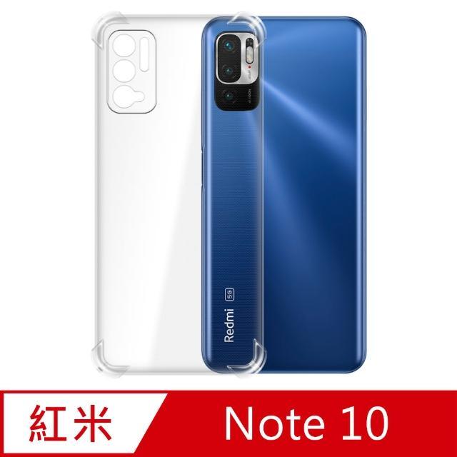 【Ayss】紅米 Note 10/5G/6.5吋/2021(四角防摔空壓殼)