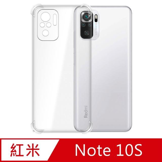 【Ayss】紅米 Note 10S/4G/6.43吋/2021(四角防摔空壓殼)