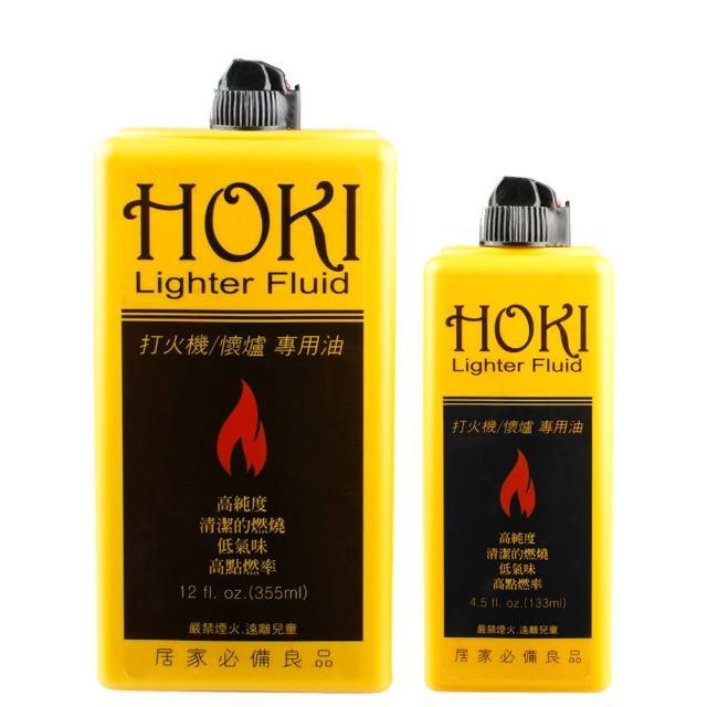 【HOKI】高純度打火機/懷爐專用油-133ml/355ml(小罐+大罐組合)