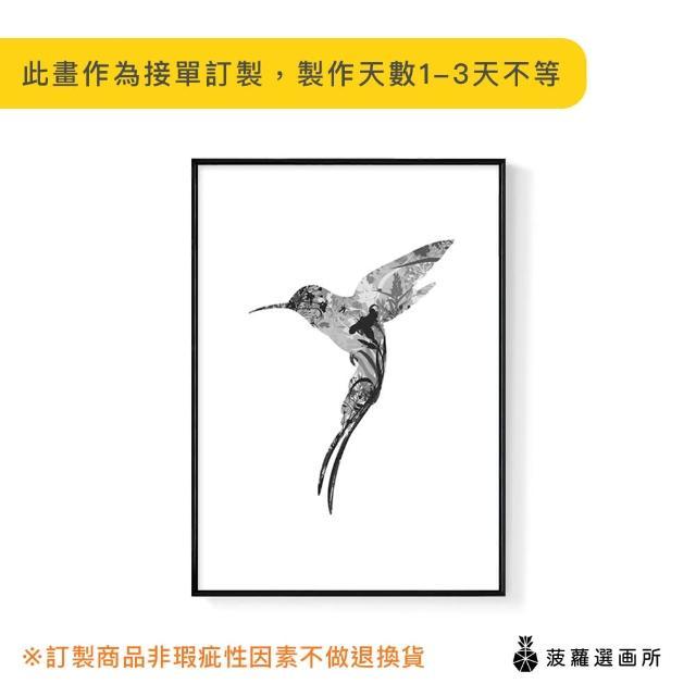 【菠蘿選畫所】蜂鳥 • 展翅-50x70cm(臥房掛畫/商空/複製畫/玄關/角落空間/鳥/居家飾品)