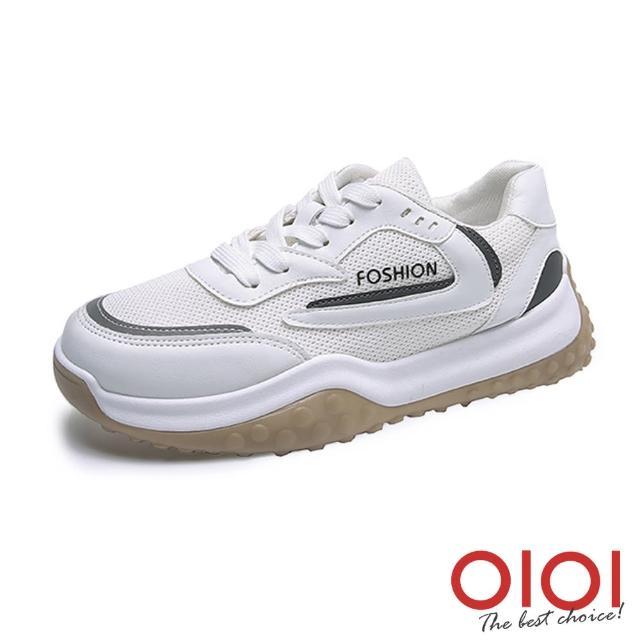 【0101】休閒鞋 率真個性綁帶厚底休閒鞋(灰)