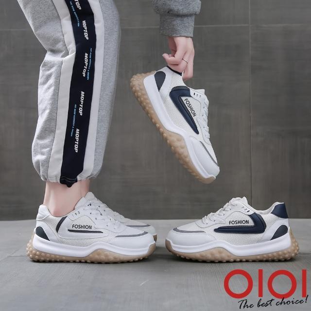 【0101】休閒鞋 率真個性綁帶厚底休閒鞋(共兩色)
