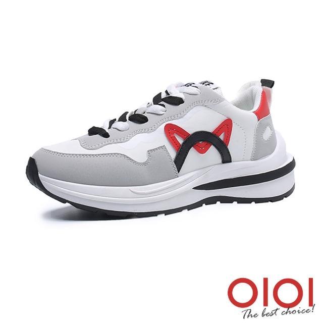 【0101】休閒鞋 時尚玩家撞色雙鞋帶休閒鞋(灰)