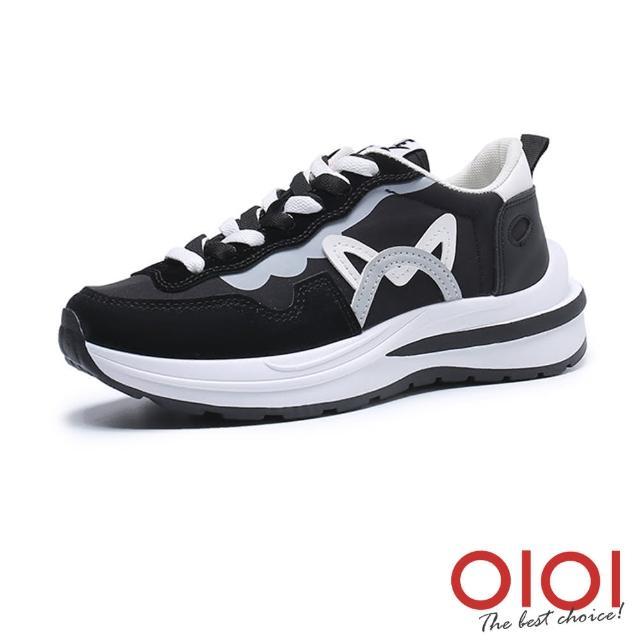 【0101】休閒鞋 時尚玩家撞色雙鞋帶休閒鞋(黑)